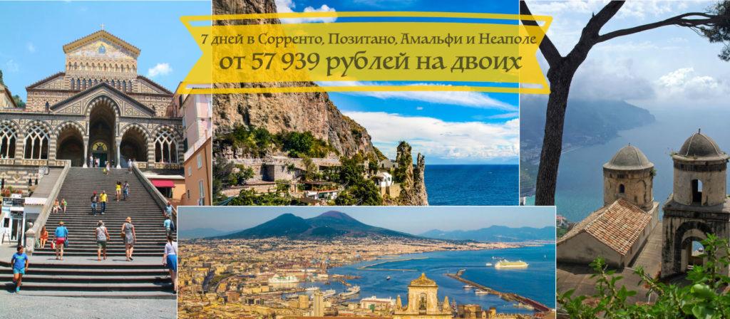 Неделя в Вероне, Виченце, Падуе и Бассано-дель-Граппа с 10.02.18 от 61 612 рублей на двоих